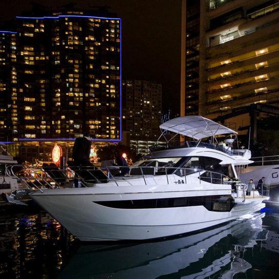 Premiera jachtu 500 FLY w Hongkongu