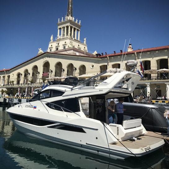 Sochi Boat Show